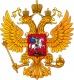 """Общероссийская база вакансии """"Работа в России"""""""