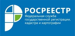 Кадастровая палата по Самарской области подвела итоги выездного обслуживания граждан